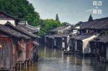 """乌镇是中国十大最美古镇排名之首,一个我特别向往的地方,一想到古镇就想到那句古诗""""枯藤老树昏鸦,小桥流"""