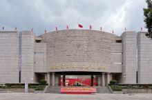 福建省革命历史纪念馆。