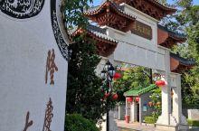 罗南隆庆村毗邻紫南村,虽然不是广东十大最美乡村之一,但也是广东卫生模范乡村和最美生态村,一番游走下来