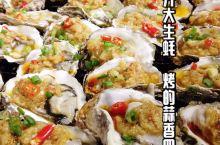 店里的生蚝、扇贝品质是没得说,现场开壳,通过筛选的生蚝,每一个打开基本都是个大肥美,尤其是生蚝,开了
