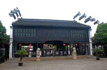 活着千年的古镇——西塘