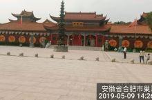 位于安徽省合肥市的相隐寺,知道的人不多。