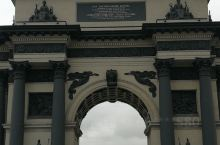 莫斯克凯旋门。