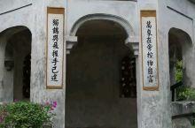折柳亭和圆塘,这么特别的地方就在中国十大名庄之陆川县谢鲁山庄。
