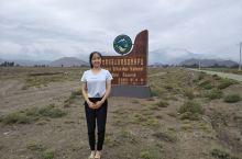 祁连山自然保护区