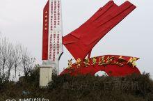 河南濮阳市 冀鲁豫边区革命根据地旧址纪念馆  有不少大人和孩子们来此接受革命历史教育,我们也忙里偷闲