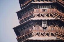 释迦塔全称佛宫寺释迦塔位于山西省朔州市应县城西北佛宫寺内,俗称应县木塔。建于辽清宁二年(宋至和三年公