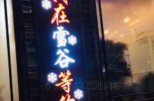 #雪乡攻略#雪乡雪谷#雪乡住宿#雪乡拍照#哈尔滨旅游#哈尔滨攻略# 线路推荐: Day1:长春 雾