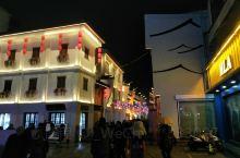 安庆百年倒扒狮街开市了