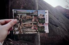 安徽大龙山景区在离安庆市区不远的乡下,打车花了25元,到达后发现人很少很少,门票价格是50元我觉得还