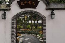 """安仁古镇遇见""""公馆花园"""". 走进院内,仿佛回到了民国风情的怀旧时光,雕刻精美的院落中是一处时尚的吧台"""