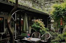 一个庭院, 喝喝茶、聊聊天、看看书, 或者什么也不做, 就是那么安静地坐着, 让因生活奔波忙碌而浮躁