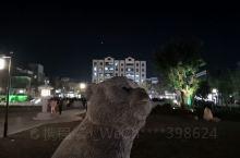 甲子镇   甲子公园