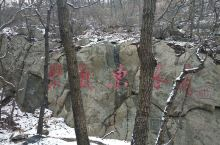 石门山,以奇,秀,幽著名,著名昆曲(桃花扇)就是在这里诞生,孔子六十四代孙孔尚任格外喜欢石门山。唐代