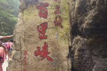 百里峡是野三坡的王牌景点,最近几年景区更是重新开发建设,精心打造了一个彩色的旅游小镇。每年都会吸引一