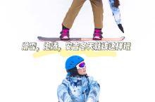 """滑雪泡汤安吉的冬天就该这样玩!  在很多南方人眼里,滑雪无疑是一项""""奢侈""""的运动。转眼又到冬天了,今"""