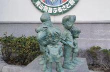 柯南迷的最爱哟! 北荣町柯南小镇--像很多日本的小乡村一样,人烟稀少、没有高大的建筑,可以想象,如果
