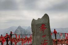 华山之俊美是其他名山所不能比的。如同一个俊朗少年般在秦汉大地肆意挥洒豪情。引无数英雄欲与其比高低。毫