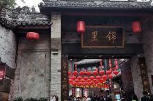 四川成都锦鲤,走走逛逛吃吃,了解当地文化,时间空余还可以品茶看川剧,去成都的必去的打卡地