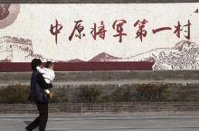 红色旅游必去之地         中国有着太多的将军,他们为革命的胜利作出过重要贡献!中国