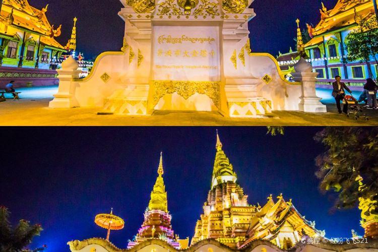 Jinghong Golden Pagoda1
