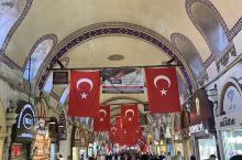 土耳其伊斯坦布尔的大巴扎是全世界最大的大巴扎,里面商品很多,人也很多,满街都是包包首饰黄金