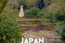 日本直岛地中美术馆🍃藏着一个真正的莫奈花园  欢迎来到dodo的日本系列NO.42 跳岛系列说了半天