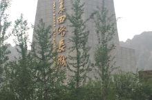 """慕田峪长城,远处能看见""""忠于毛主席""""的口号。天气稍冷,爬爬就热了。人不多,缆车上,滑道下,没有感到累"""