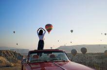 去到土耳其,当然不能错过的体验必须是热气球啦!热气球和老爷车是不错的搭配。 想要体验和记录与热气球的