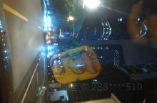 前面就是鼎鼎大名的索菲特大酒店