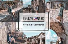 菲律宾宿雾 当地第一座城堡—圣佩特罗堡  说到城堡大家一定不会陌生,古往今来,海内外都有各式各样的城