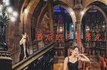 最后的罗曼蒂克   生活不会破产 罗曼蒂克也不会消亡 各类博物馆音乐剧歌剧线上免费观看 我们的灵魂应