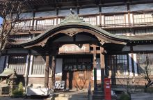 九州温泉之旅⋯有141年歴史的竹瓦温泉