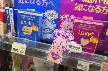 神奈川超市一日游