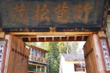 绍兴西白山定风坡草堂的越式风格,可以与几千年来的东方审美去对应,可以与自然造物去对应,可以与唐诗宋词