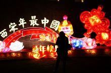 西安城墙新春灯会炫彩亮灯,双城互动向世界邀约中国年