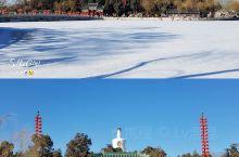 《北海公园琼华岛雪后美景》  昨天刚下过雪北海公园的湖面白雪与碧波遥相呼应,天气晴好,太阳照的白塔直