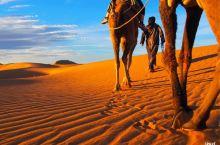 这是被上帝打翻的调色盘 多彩的摩洛哥 迷人的撒哈拉 友善的穆斯林