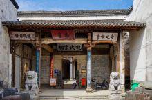 """渚口是祁门县城30公里处的一个千年古村,一面靠山,三面环水,村形似""""铜锣"""",为倪氏聚居地。值得一看的"""