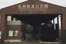 一个记录铁路的纪念馆      一个记录铁路的纪念馆——九州铁路纪念馆。这个纪念馆由主楼,车辆展示场