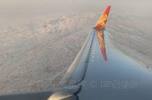 做个飞机看风景