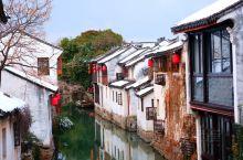 五彩江南- 古镇周庄雪景  上海苏州一小时旅游圈,值得花半天去游览的古镇  一直有个想法,空闲的时候