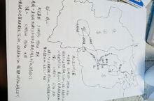 自己手绘的自驾行山西五日游,因为家里带有老人,所以行程不赶没有太多爬山的景点,希望大家喜欢! 字迹不