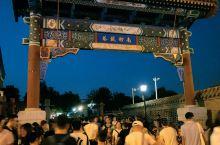 南锣鼓巷地处北京的市中心,是一条小资情调和老北京韵味集一体的胡同,也是北京的时尚地标之一。晚上来既有