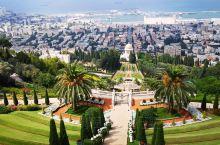 迦密山上的巴哈伊空中花园。 有古代巴格达空中花园之称。登上位于以色列第三大城市海法的迦密山,游览巴哈