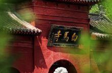 河南洛阳白马寺景色不错!旅游度假休闲的好去处!