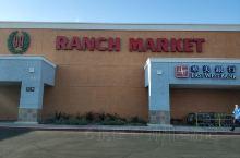 《2109暑期北美亲子之旅》第二站:洛杉矶  大华超级市场:体验一下普通民众的购物感......