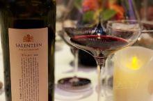 Argentina Mendoza SALENTEIN Wine Dinner 阿根廷门多萨SALE