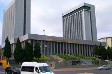 2019.09.27阿塞拜疆时间上午十点开启行程,首站是前往首都巴库的高台公园逛逛。在这座高台公园上