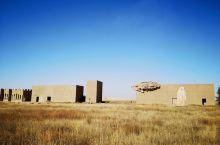 特别好的景区,感受人类的文明进化,遗址占地面积超大,但景区内行程安排合理,分别体验牦牛车-骡子车-骆